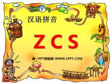 《zcs》PPT课件2