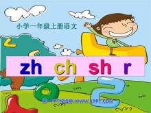 《zhchshr》PPT课件3