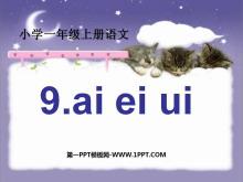 《aieiui》PPT课件2
