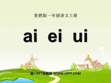 《aieiui》PPT课件5