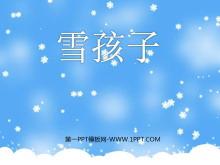 《雪孩子》PPT�n件8