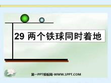 《两个铁球同时着地》PPT课件6