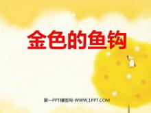 《金色的鱼钩》PPT课件10