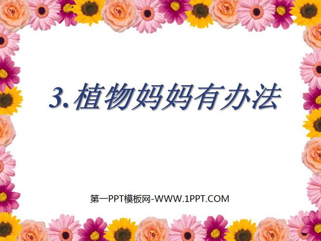ppt 背景 背景图片 边框 单票 模板 票 票据 设计 相框 660_495