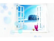 白色窗子卡通唯美PPT背景图片