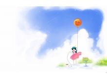 蓝天白云下放气球的女孩PPT背景图片