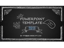 黑板粉笔手绘风格PPT模板下载