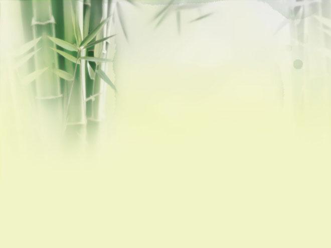 淡雅清新竹子PPT背景图片