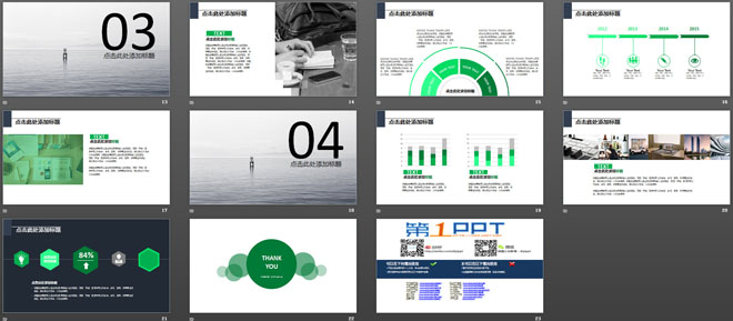 绿色圆形背景构成的简洁PPT模板