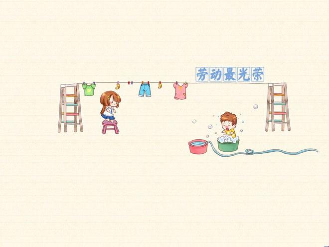 本幻灯片背景图片适合用于制作:儿童劳动教育ppt