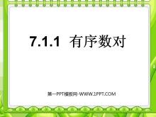 《有序数对》平面直角坐标系PPT课件3