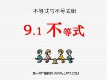 《不等式》不等式与不等式组PPT课件2