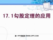 《勾股定理的应用》勾股定理PPT课件2