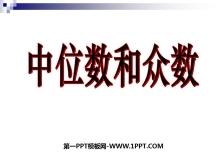 《中位数与众数》数据的分析PPT课件3