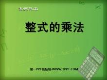 《整式的乘法》整式的运算PPT课件2