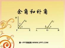 《余角与补角》平行线与相交线PPT课件4