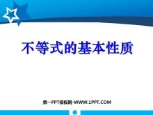 《不等式的基本性质》一元一次不等式和一元一次不等式组PPT课件2