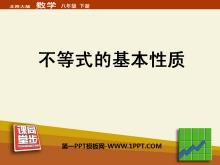 《不等式的基本性质》一元一次不等式和一元一次不等式组PPT课件7