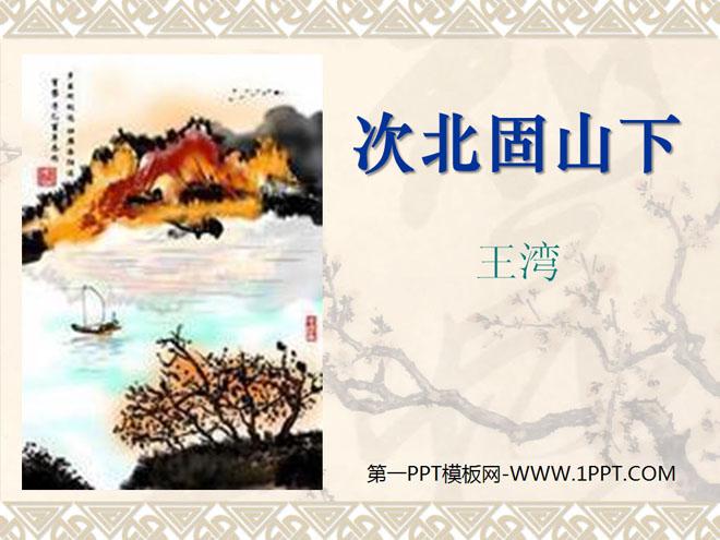 吃在广州,白云山下的早茶