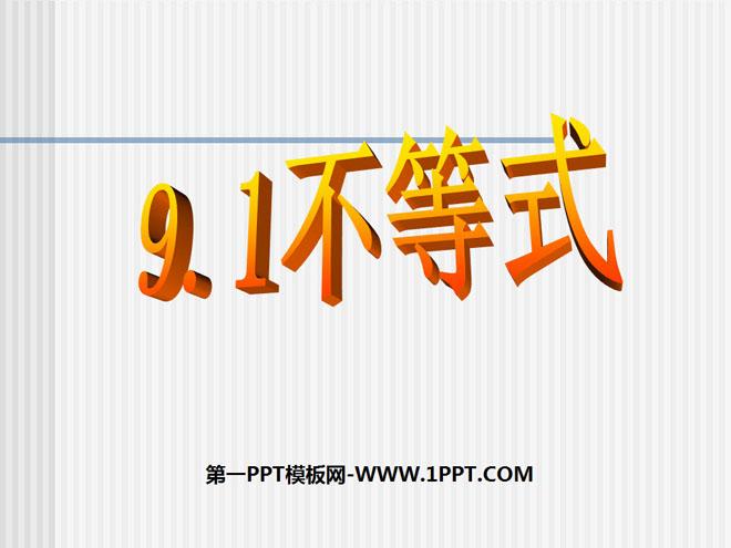 人教版七年级数学下册《不等式》不等式与不等式组PPT课件3