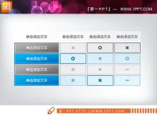 蓝色实用数据表格PPT图表下载