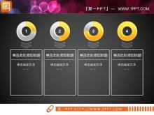 黄色水晶饼状图流程图彩票联盟开奖直播网下载
