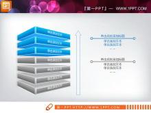 蓝色水晶立体层级关系PowerPoint图表下载