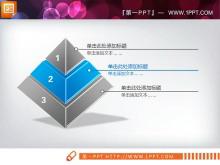 蓝色立体水晶风格金字塔PPT图表下载