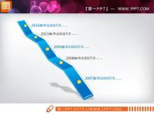 蓝色立体水晶幻灯片历程图