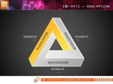黄色三角形循环幻灯片图表下载