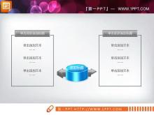 蓝色综合关系PPT图表tt娱乐官网平台