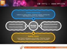 简洁线条样式的五节点聚合关系PPT图表素材