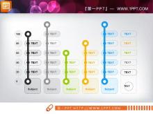 简洁并列关系PPT图表下载