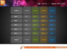 两张简洁的数据表格PPT图表下载