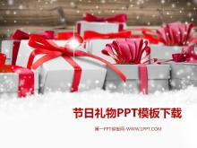 节日礼物背景的圣诞节PPT模板下载