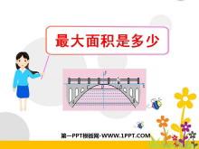 《最大面积是多少》二次函数PPT课件5