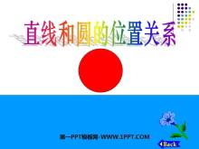 《直线和圆的位置关系》圆PPT课件4