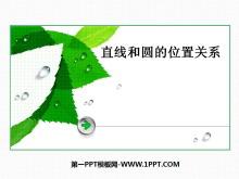 《直线和圆的位置关系》圆PPT课件5