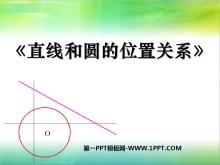 《直线和圆的位置关系》圆PPT课件6