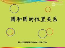 《圆和圆的位置关系》圆PPT课件5
