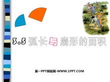 《弧长及扇形的面积》圆PPT课件2
