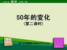 《50年的�化》�y��c概率PPT�n件2