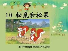 《松鼠和松果》PPT课件8