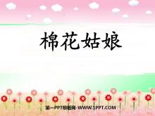 《棉花姑娘》PPT课件7