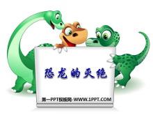 《恐龙的灭绝》PPT课件2