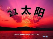 《太阳》PPT课件10
