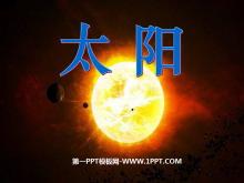《太阳》PPT课件12
