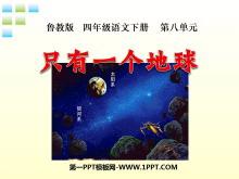 《只有一个地球》PPT课件4