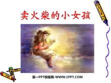 《卖火柴的小女孩》PPT课件11