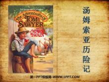 《汤姆·索亚历险记》PPT课件5